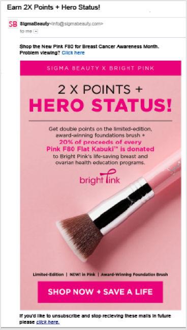Sigma beauty loyalty rewards email