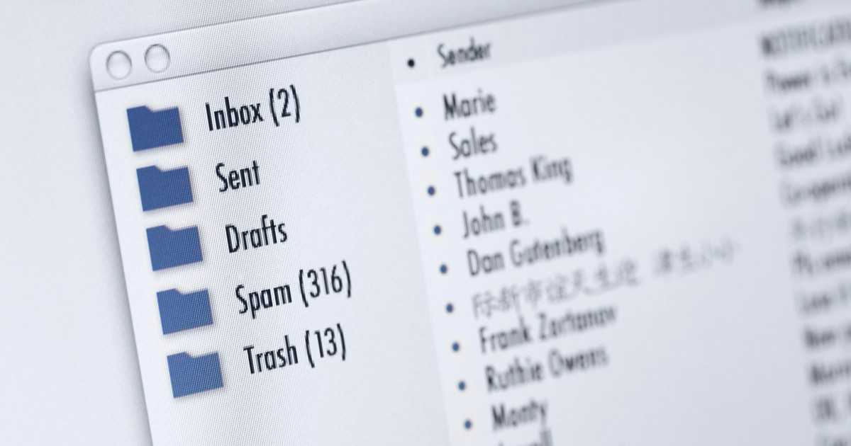Five Ways to Boost Your Email Campaigns' Inbox Placement in 2020