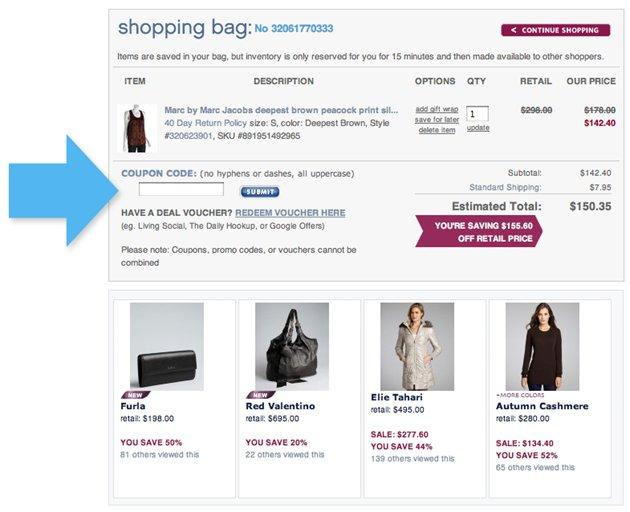 121101-7 Optimize the coupon box